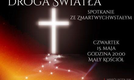 """Gdańska """"Droga Światła"""""""