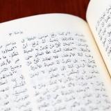 Polscy jezuici zapraszają na e-rekolekcje po… arabsku