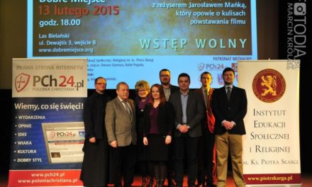 "Warszawa: pokaz filmu ""Skarga"""