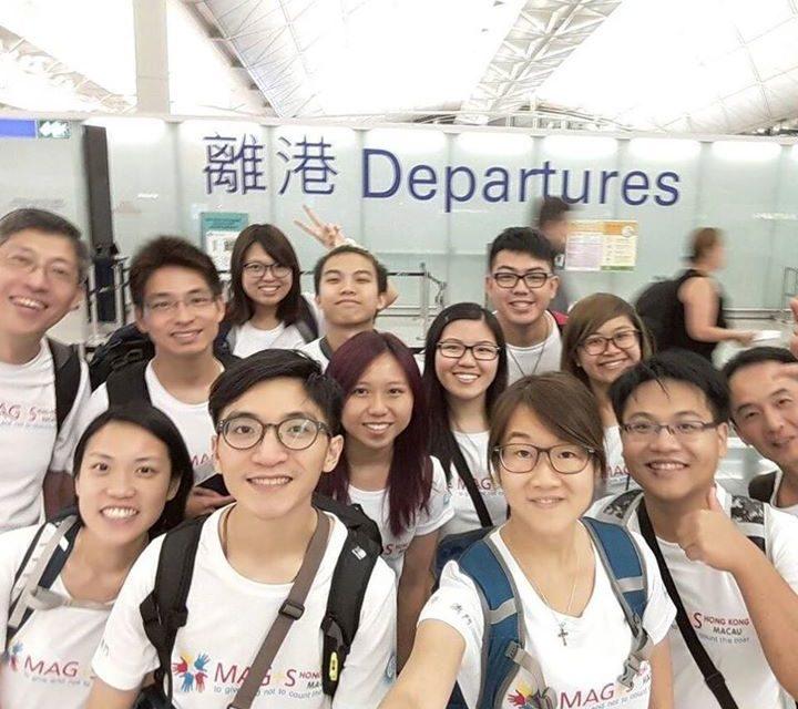 Młodzi z całego świata już w drodze na MAGIS