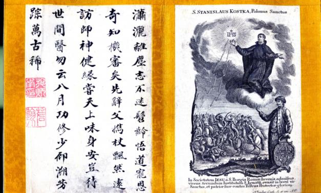 Święty Stanisław Kostka w świetle dokumentów Rzymskiego Archiwum Towarzystwa Jezusowego
