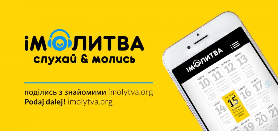 """Wystartowała """"iMolytva"""" – """"Modlitwa w drodze"""" po ukraińsku."""