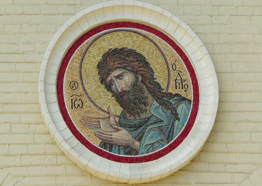 Wchłonięty przez Jezusa